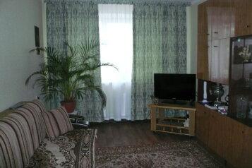 1-комн. квартира на 5 человек, проспект Габдуллы Тукая, 41, Альметьевск - Фотография 1