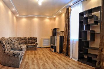 2-комн. квартира, 58 кв.м. на 4 человека, Милицейская улица, 60, Киров - Фотография 2