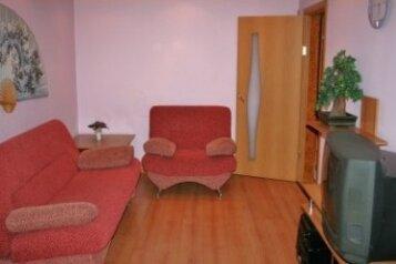 2-комн. квартира, 52 кв.м. на 4 человека, улица Орджоникидзе, 48, Центральный район, Новокузнецк - Фотография 1