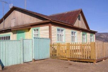 Гостевой дом, Байкальская улица, 26 на 7 номеров - Фотография 1