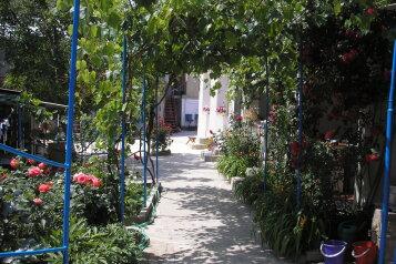 Гостевой дом , Рыбачья улица на 13 номеров - Фотография 2