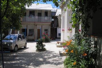 Гостевой дом , Рыбачья улица, 21 на 13 номеров - Фотография 4