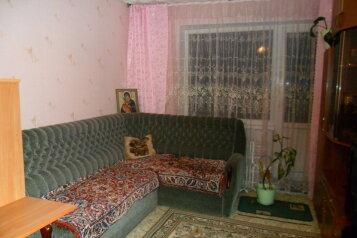 2-комн. квартира, 62 кв.м. на 4 человека, Ясенская улица, Ейск - Фотография 2