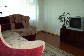 1-комн. квартира, 45 кв.м. на 2 человека, улица Рихарда Зорге, 45, Октябрьский район, Уфа - Фотография 1