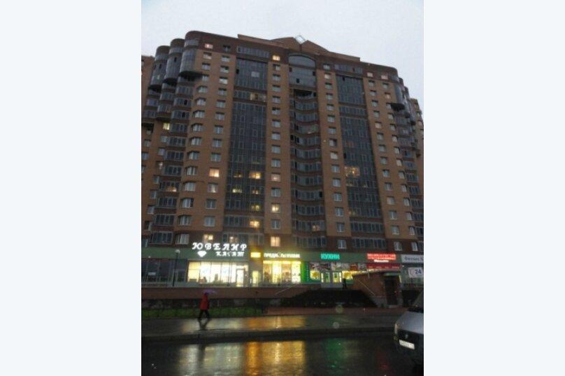3-комн. квартира на 5 человек, Бухарестская улица, 118, метро Купчино, Санкт-Петербург - Фотография 9
