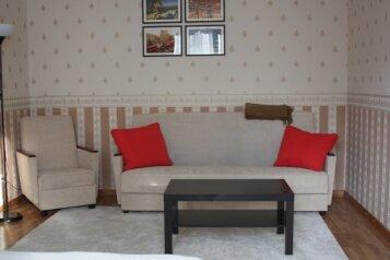 1-комн. квартира, 40 кв.м. на 4 человека, улица Игната Титова, 7, метро Мякинино, Москва - Фотография 1