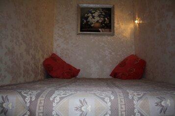 1-комн. квартира на 2 человека, Октябрьский проспект, 25, Комсомольск-на-Амуре - Фотография 2