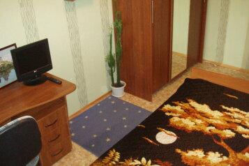Отдельная комната, Братиславская улица, 31к1, метро Братиславская, Москва - Фотография 1