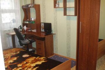 Отдельная комната, Братиславская улица, 31к1, метро Братиславская, Москва - Фотография 3