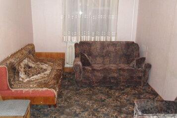 2-комн. квартира, 45 кв.м. на 5 человек, улица Кирова, Калуга - Фотография 3