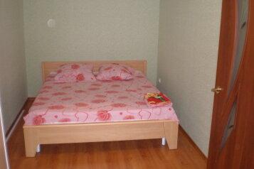 2-комн. квартира, 52 кв.м. на 4 человека, проспект Бардина, 12, Новокузнецк - Фотография 2