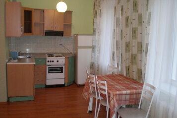 2-комн. квартира, 52 кв.м. на 4 человека, проспект Бардина, 12, Новокузнецк - Фотография 4