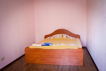 2-комн. квартира, 52 кв.м. на 4 человека, проспект Дружбы, 10, Центральный район, Новокузнецк - Фотография 2