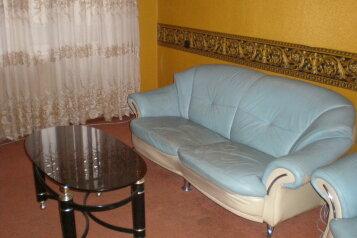 3-комн. квартира, 72 кв.м. на 4 человека, проспект Дружбы, 65, Центральный район, Новокузнецк - Фотография 2