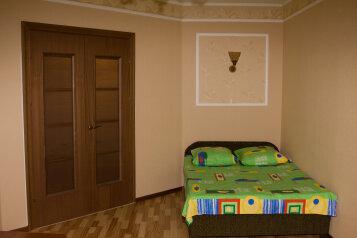 1-комн. квартира, 47 кв.м. на 2 человека, Комсомольский проспект, 37, Кировский район, Томск - Фотография 2