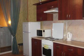 1-комн. квартира, 50 кв.м. на 3 человека, улица Буденного, 17, Белгород - Фотография 1