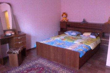 1-комн. квартира на 2 человека, улица Сен-Симона, 40, Астрахань - Фотография 1