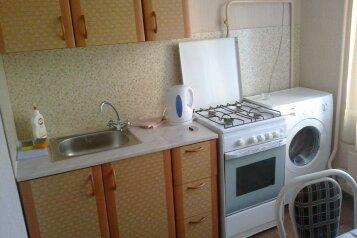 1-комн. квартира на 2 человека, улица Сен-Симона, 40, Астрахань - Фотография 2