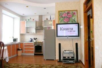 2-комн. квартира на 4 человека, Морской проспект, Советский район, Новосибирск - Фотография 1