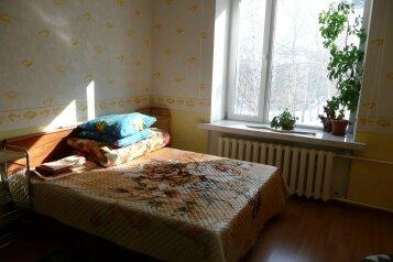 2-комн. квартира на 4 человека, Морской проспект, Советский район, Новосибирск - Фотография 2