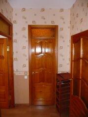 2-комн. квартира на 4 человека, Морской проспект, Советский район, Новосибирск - Фотография 4