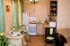 3-комн. квартира, 65 кв.м. на 7 человек, улица Пархоменко, 41, Центральный район, Волгоград - Фотография 4