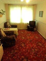 1-комн. квартира, 34 кв.м. на 2 человека, улица Аносова, 265, Златоуст - Фотография 1