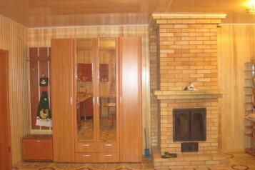 Дом с баней камином, 120 кв.м. на 10 человек, 3 спальни, Осташковский район, д.Неприе , Осташков - Фотография 4