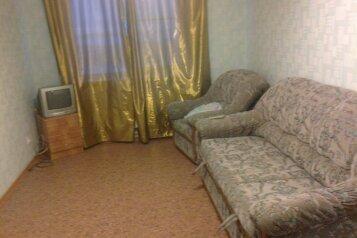 1-комн. квартира, 40 кв.м. на 2 человека, Петр Великий, Губкин - Фотография 1