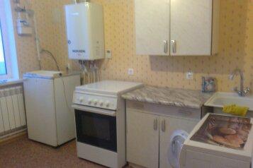1-комн. квартира, 40 кв.м. на 2 человека, Петр Великий, Губкин - Фотография 4