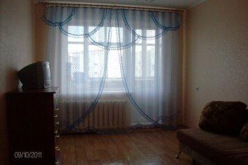 2-комн. квартира на 3 человека, улица Некрасова, 63, Курган - Фотография 4