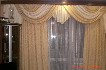 1-комн. квартира, 45 кв.м. на 2 человека, улица 1 Мая, 17, Центральный район, Курган - Фотография 2