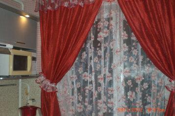 1-комн. квартира, 45 кв.м. на 2 человека, улица 1 Мая, 17, Центральный район, Курган - Фотография 3