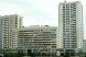 1-комн. квартира на 3 человека, проспект Сююмбике, 14/05В, Центральный район, Набережные Челны - Фотография 2