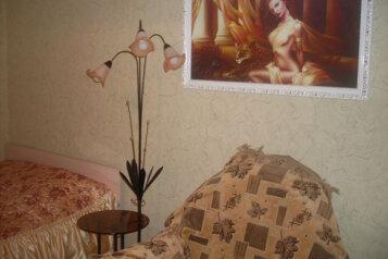 1-комн. квартира на 3 человека, улица Терновского, Пенза - Фотография 1