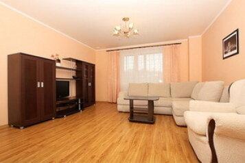 2-комн. квартира, 65 кв.м. на 5 человек, улица 40-летия Победы, Калининский район, Челябинск - Фотография 1