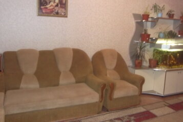 2-комн. квартира, 45 кв.м. на 5 человек, улица Тюленина, Белорецк - Фотография 1