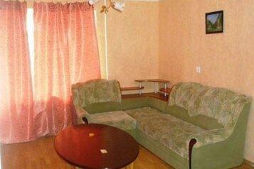2-комн. квартира, 42 кв.м. на 5 человек, улица Кирова, 27В, Смоленск - Фотография 1