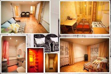 1-комн. квартира на 2 человека, Красногеройская улица, 65, Индустриальный район, Ижевск - Фотография 1