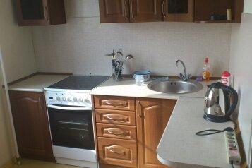 1-комн. квартира, 37 кв.м. на 2 человека, Краснореченская улица, 187, Южный округ, Хабаровск - Фотография 2