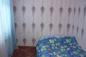 2-комн. квартира, 45 кв.м. на 4 человека, проспект Фрунзе, 98/2, Советский район, Томск - Фотография 4