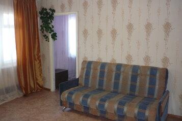 2-комн. квартира, 45 кв.м. на 4 человека, проспект Фрунзе, 98/2, Советский район, Томск - Фотография 1