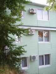 Гостевой дом, Пионерская улица на 6 номеров - Фотография 2