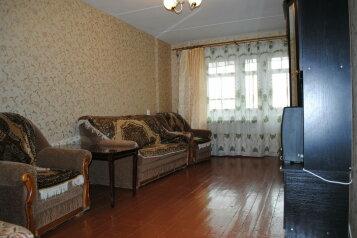 1-комн. квартира, 36 кв.м. на 4 человека, Советский проспект, Индустриальный район, Череповец - Фотография 1