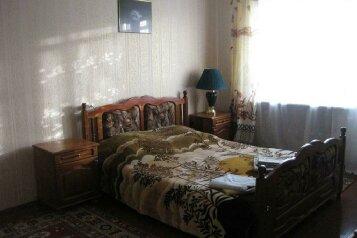 2-комн. квартира, 45 кв.м. на 4 человека, улица Полярные Зори, Октябрьский район, Мурманск - Фотография 3