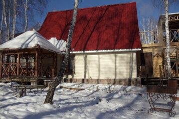 Гостевой дом, 100 кв.м. на 9 человек, 4 спальни, 1 Луговая, 2, Абзаково - Фотография 1