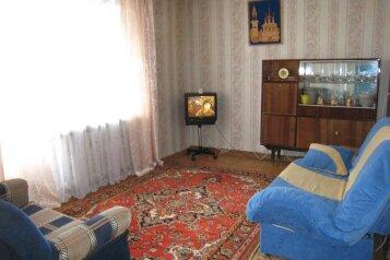 2-комн. квартира, 48 кв.м. на 3 человека, улица Ленина, 30, Югорск - Фотография 1