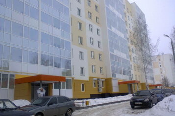 2-комн. квартира на 5 человек, проспект Мира, 4А, Центральный район, Набережные Челны - Фотография 1