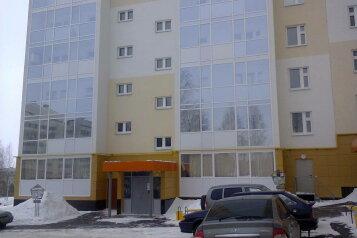 2-комн. квартира на 5 человек, проспект Мира, 4А, Центральный район, Набережные Челны - Фотография 4