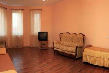 2-комн. квартира, 72 кв.м. на 5 человек, улица Циолковского, 9, Центральный район, Тюмень - Фотография 1